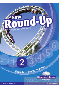 Фото - New Round Up 2. Students' Book (+ CD-ROM)