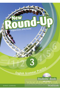 Фото - New Round-Up 3. Students' Book (+ CD-ROM)