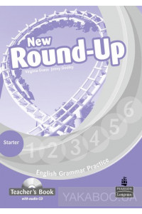 Фото - New Round-Up Starter. Teacher's Book