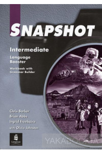 Фото - Snapshot Intermediate Language Booster