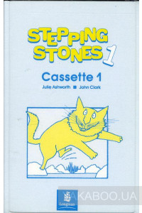 Фото - Stepping Stones 1. Set of 2 Cassettes