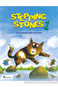 Фото - Stepping Stones 1. Course Book
