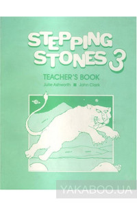 Фото - Stepping Stones 3. Teacher's Book