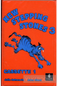 Фото - New Stepping Stones 3. Set of 2 Cassettes