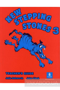 Фото - New Stepping Stones 3. Teacher's Book