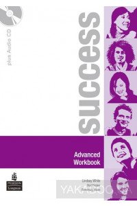 Фото - Success Advanced Workbook (+ CD)