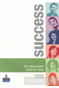 Фото - Success Pre-intermediate Students' Book (+ CD)