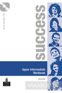 Фото - Success Upper Intermediate  Workbook (+ CD)
