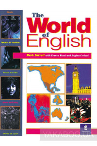 Фото - The World of English