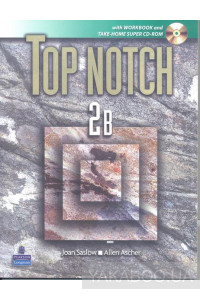 Фото - Top Notch 2 Split B with Workbook (+ CD-ROM)