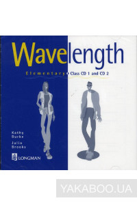 Фото - Wavelength Elementary Set of 2 Class Audio CDs