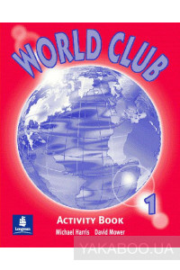 Фото - World Club 1. Activity Book