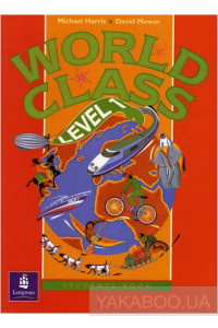 Фото - World Class 1. Students' Book