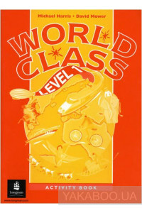 Фото - World Class 1. Activity Book