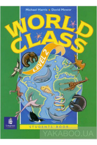 Фото - World Class 2. Students' Book