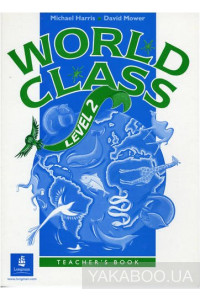 Фото - World Class 2. Teacher's Book