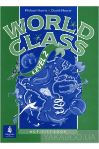 Фото - World Class 2. Activity Book