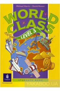 Фото - World Class 3. Students' Book