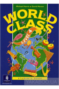 Фото - World Class 4. Students' Book