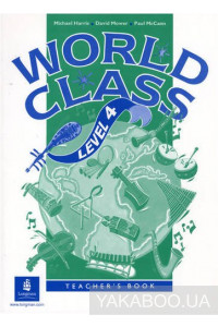 Фото - World Class 4. Teacher's Book