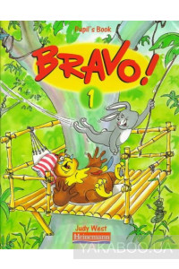Фото - Bravo! 1. Pupil's Book