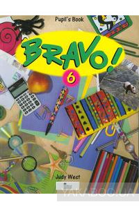 Фото - Bravo! 6. Pupil's Book