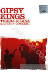 Фото - Gipsy Kings: Tierra Gitana & Live in Concert (DVD)