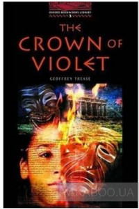 Фото - The Crown of Violet