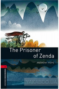 Фото - The Prisoner of Zenda