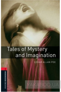 Фото - Tales of Mystery and  Imagination