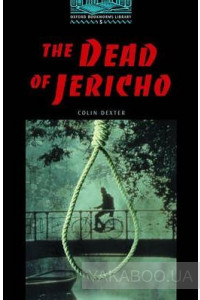 Фото - The Dead of Jericho