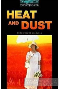 Фото - Heat and Dust