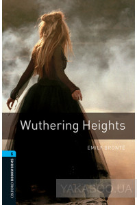 Фото - BKWM 5 Wuthering Heights