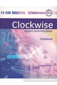Фото - Clockwise Upper-Intermediate. Students Book