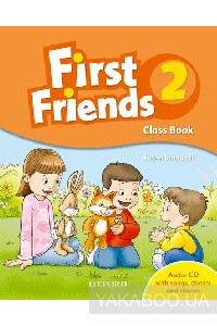 Фото - First Friends 2. Class Book Pack