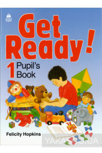 Фото - Get Ready 1. Pupil's Book