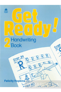 Фото - Get Ready 2. Handwriting Book