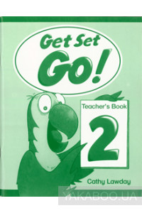 Фото - Get Set Go 2. Teacher's Book