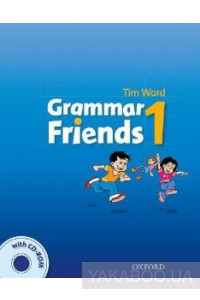 Фото - Grammar Friends 1. Student's Book (with CD)