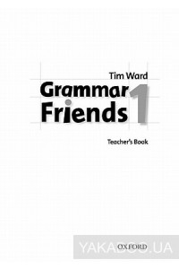 Фото - Grammar Friends 1. Teacher's Book