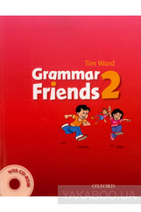 Фото - Grammar Friends 2: Student's Book