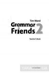 Фото - Grammar Friends 2. Teacher's Book