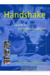 Фото - Handshake. A Course in Communication