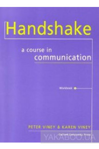 Фото - Handshake. A Course in Communication. Workbook