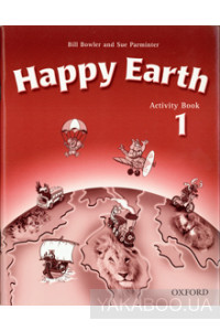 Фото - Happy Earth 1. Activity Book