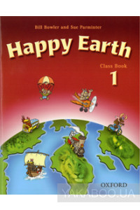 Фото - Happy Earth 1. Class Book