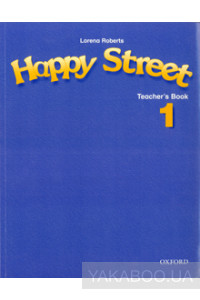 Фото - Happy Street 1. Teacher's Book