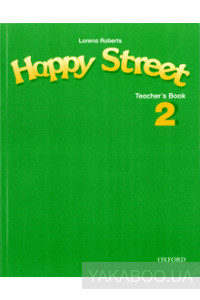Фото - Happy Street 2. Teacher's Book