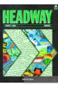 Фото - Headway Advanced. Student's Book