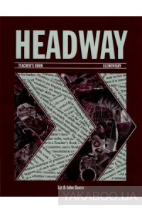 Фото - Headway Elementary. Teacher's Book